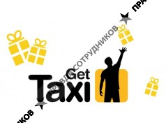 Подключение и работа в Гет такси в Санкт-Петербурге без экзамена на своем автомобиле!