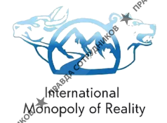 International Monopoly of Reality