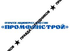 промфинстрой орск как отправить резюме