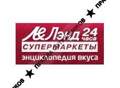 Девочки по вызову Путиловская набережная интим услуги станция метро Московские ворота