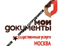 Налоговая инспекция троицк официальный сайт личный кабинет