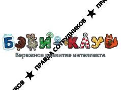 Москва бэби клуб вакансии стрептиз вечеринки в закрытых вип клубах