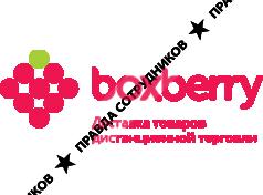 Boxberry костомукша кэшбэк 5000