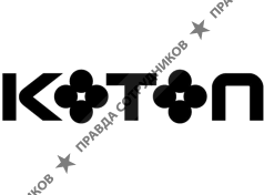 34c27846876a4 Сеть магазинов Koton: отзывы сотрудников о работодателе, отзывы о работе