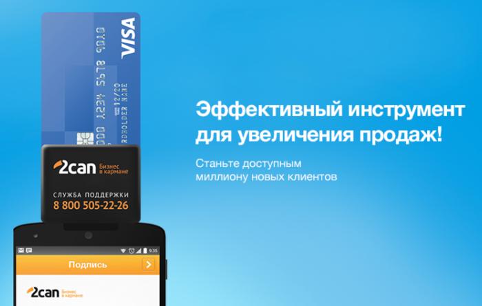 Смарт финам банк отзывы клиентов по кредитам